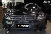 奔驰E260L全车星光钻石系列之彩黑车身改色案例