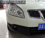 南京逍客大灯 改装Q5透镜 国产品牌岩崎灯泡 海蓝星安定器