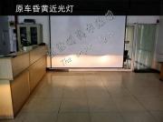 南京MG5大灯改装原厂Q5透镜大灯 改装原厂Q5透镜 国产高亮...