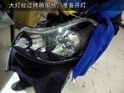 南京天语SX4改装大灯   改装Q5透镜国产氙气灯 海蓝星安定器