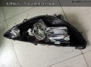 南京标致308大灯改装 进口欧司朗标准色温灯泡 华科安定器