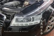 成都奥迪A6L改车灯 升级超级海拉5