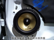 音乐的春天--长城哈弗H6汽车音响改装