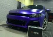 大众尚酷全车超亚金属午夜紫改色案例  武....