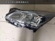 南京标致300大灯升级改装进口飞利浦氙气灯