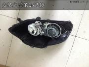 南京朗逸大灯改装Q5透镜 雪莱特氙气灯 快启安定器