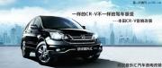 同样的车不同的驾车感受--武汉音乐汇本田CRV音响改装