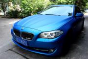 宝马5系亚光电镀蓝车身改色