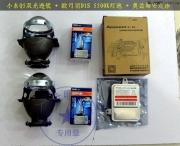 2013款奔驰GLK300改装Q5双氙气透镜大灯—南京改装GLK300大灯