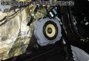 情迷完美音质    广州雷克萨斯RX270音响改装全套德国乐斯登