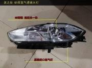 南京改灯 菲亚特致悦大灯改装 Q5透镜进口欧司朗氙气