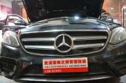 武汉音乐之声 奔驰E300无损改装德国零点三分频喇叭