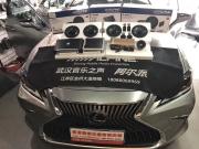 雷克萨斯ES音响改装阿尔派0850DSP武汉音乐之声汽车音响改装