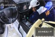 玛莎拉蒂汽车隔音,底盘后备箱隔音