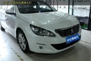 南京2014款标致408改装大灯  Q5透镜欧司朗氙气灯