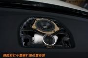 湖南新款奔驰C260汽车音响改装喇叭功放