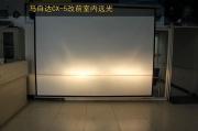 宿迁马自达CX-5改装进口氙气灯+LED双模式泪眼灯