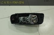 南京科帕奇大灯改装 Q5透镜欧司朗氙气灯 三菱安定器