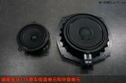 湖南宝马三系316汽车音响升级无损改装