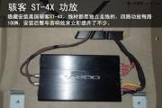 新疆奔驰GLK260汽车音响改装JBL喇叭+骇客功放