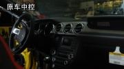 新疆福特野马汽车音响改装ATI+来福R1低音