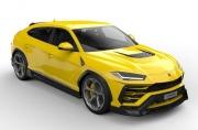 知名改装商Vortsteiner为兰博基尼Urus超级SUV推出复杂的空力套件 ...