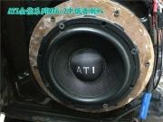 体验音乐全面均衡——途锐音响改装意大利AT...