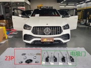 奔驰GLE53  Coupe改装23P智能驾驶、电吸门
