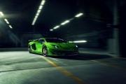 Novitec为兰博基尼Aventador SVJ推出全新改装套件