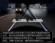 奔驰GLE改装高配几何多光束大灯,更亮更有颜值