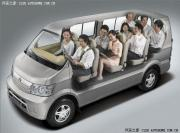 长安星光 经济型商务用车