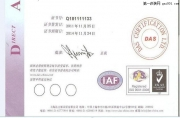 捷王绞盘顺利通过ISO9001质量体系审核