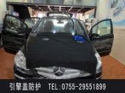 [外观] 深圳奔驰汽车贴膜|奔驰B200全车顶级汽车贴膜案例|新年新优惠