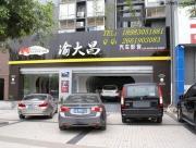 奔驰B200原车屏幕升级语音声控GPS导航_重庆渝大昌汽车音响