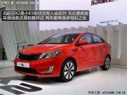预售7-10万元 国产起亚K2 7月18日上市