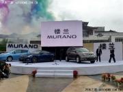 全新中型SUV 东风日产楼兰Murano发布