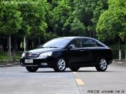 增加1.5L/6AT?帝豪将推出改款EC7车型