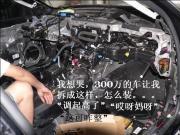 奥迪A8L(W12 6.0)改装内外饰、排气、刹车