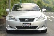 Lexus IS250改装实例  附改装明细