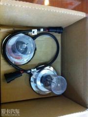 RAV4灯光升级-近光灯,远光灯,雾灯改造作业