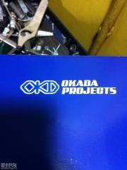 奥迪A5更换OKADA点火线圈过程记录
