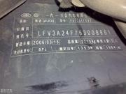 06款奥迪A6L刷ECU+调整氙气灯+中冷器+日行灯