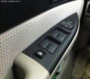 马自达6改装内饰碳纤维贴纸作业