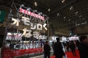 本田HONDA展会设计感十足 油电混合依旧是主打