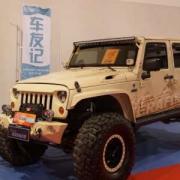 2012中国改装车年度总评榜最强越野奖—牧马人