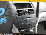 梅赛德斯奔驰C230音响升级意大利TEC SPL6P/K+大能四门隔音