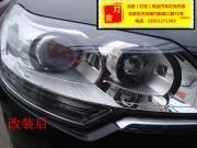 [商品--灯光灯饰]灯官改灯 雪铁龙c5随动款升级12顶级海拉3双光透镜 ...