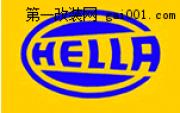 海拉双光透镜介绍、价格、图片和评价