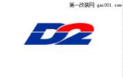 台湾D2品牌介绍、避震特点价格详解