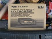 君威升级手车升级车台 八重洲7900 DIY安装作业